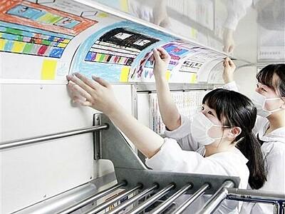 えちぜん鉄道彩る園児の絵 高校生が企画、飾り付け 福井
