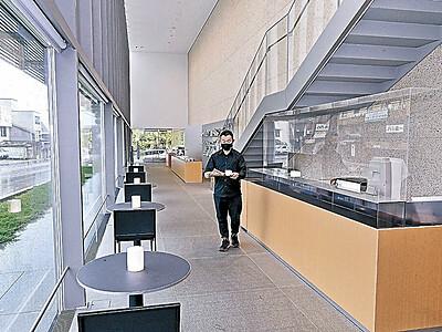 谷口建築館に百年珈琲 金沢、新たなカフェ運営事業者に 15日に開業