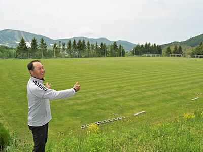 合宿激減の上田・菅平高原 グラウンド貸します