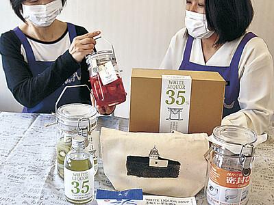 初心者も気軽に果実酒造り 珠洲・日本醗酵化成がキット