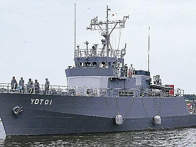 水中処分母船が金沢に寄港 海自舞鶴地方隊 10日、七尾で公開