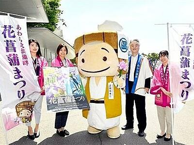 北潟湖畔花菖蒲まつり6月12日開幕 福井県あわら市 20万本、新品種も登場