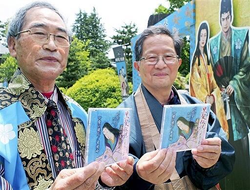 光秀と妻の夫婦愛として伝わる「黒髪伝説」を題材にした歌のCDを手にする男性(左)=福井県坂井市の称念寺