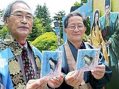 明智光秀支えた妻熙子の歌「黒髪伝説」をCD化 岐阜県の男性が坂井市の称念寺に寄贈