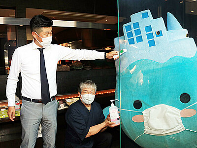 コロナ感染予防策「☆」で認証 魚津飲食業組合 ミラたんもPR