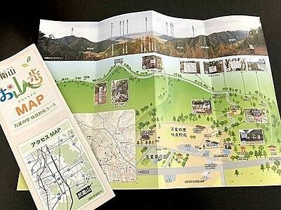 武衛山、気軽に楽しんで 振興会がガイドマップ作製
