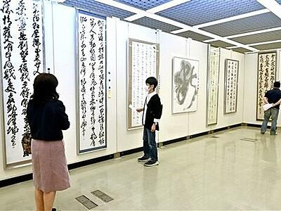 福井県書道展、書作家展開幕 墨の美 多彩265点