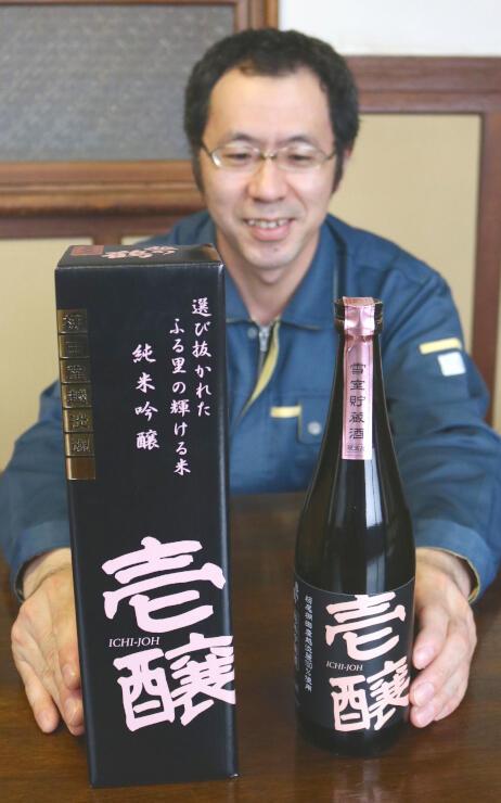 雪の中で熟成させた「壱醸 雪室貯蔵酒」=長岡市栃尾大町の越銘醸