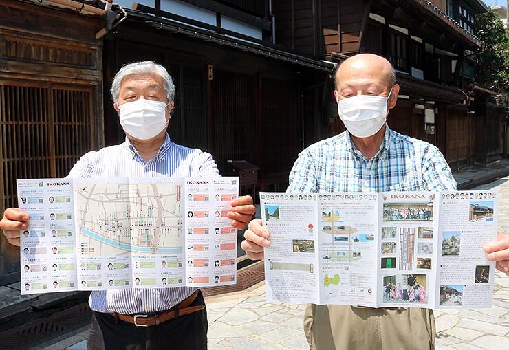 刷新したパンフレットを見せる般若会長(右)と藤田事務局長