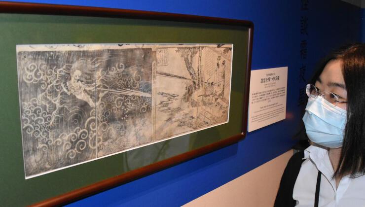 「あやしいもの」を描いた北斎の作品の一つ