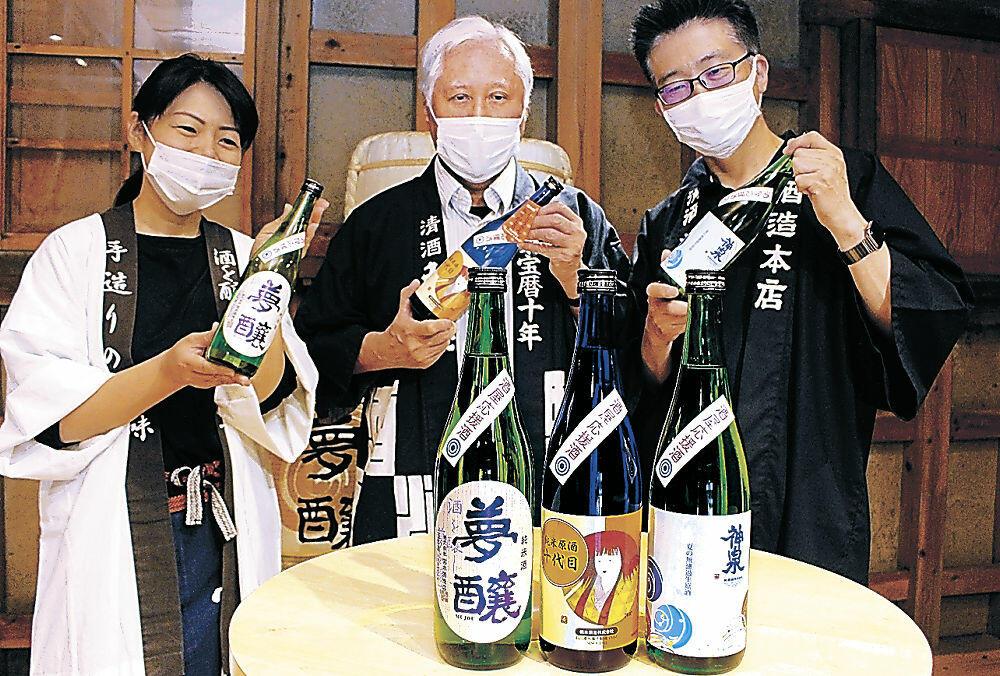 地域の酒販店限定で取り扱う純米酒=小松市野田町の東酒造