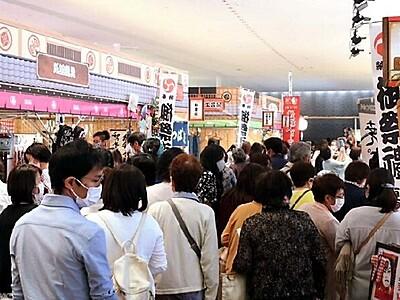 まつもと大歌舞伎 「縁日横丁」大にぎわい 演目にちなんだグッズも