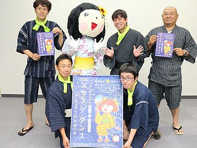 花火で福野に笑顔を 8月7日「ユカタ・デ・ダンス」5カ所で打ち上げ