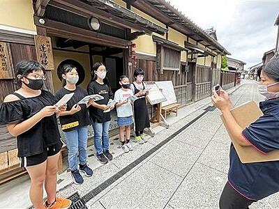 児童32人が若狭の魅力発見 福井県嶺南4市町で歴史探索、PR動画も作成