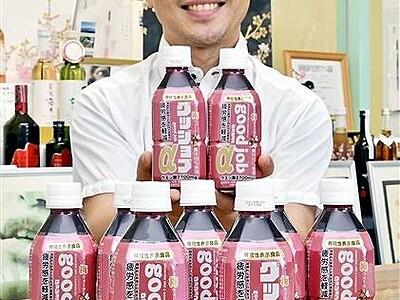 福井梅飲料「カシス梅ウォーター グッジョブα」発売 機能性表示、福井県のご当地ドリンク