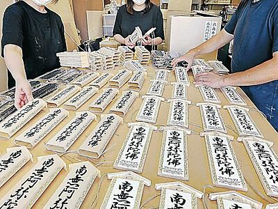 板キリコ出番間近 金沢市内で生産最盛期