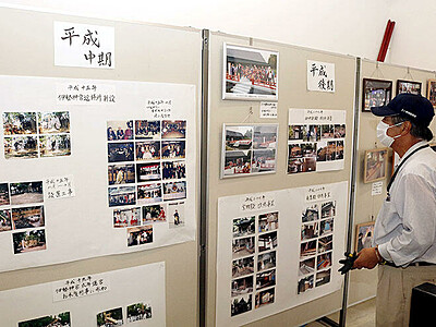 歴史伝える写真展示 小杉の十社大神 24日から茅の輪神事