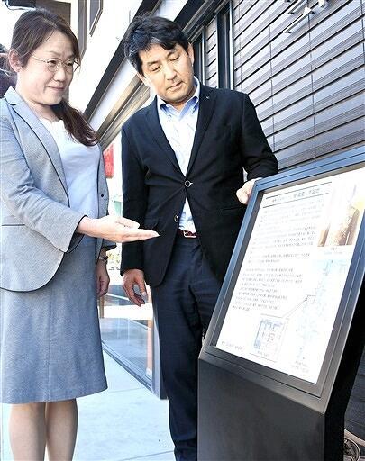 生誕地に設置された関義臣を紹介するパネル=福井県越前市神明町