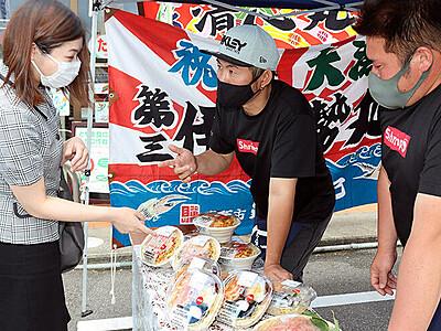 富山湾の魚介使った商品紹介 富山・岩瀬地区の漁師有志