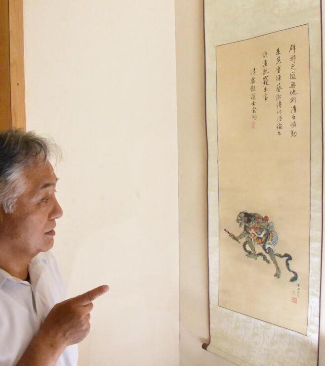 佐久間象山の詩文と高井鴻山の絵の合作「除魔画賛」
