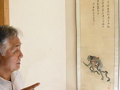 文化人・高井鴻山の人脈、紹介 小布施の記念館が春季展