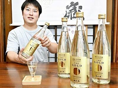 純米大吟醸は金の輝き、メダルをイメージして発売 田嶋酒造「福千歳 ザ・ゴールド」