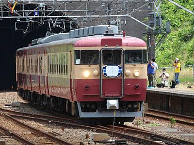 昭和の鉄道蘇る 455系・413系 営業運行へ 上越