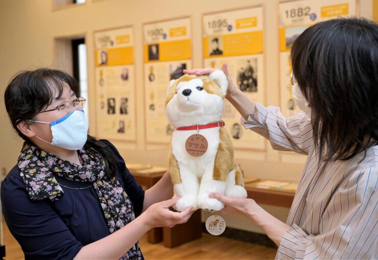 五島慶太未来創造館に届いた「マサル」の縫いぐるみ