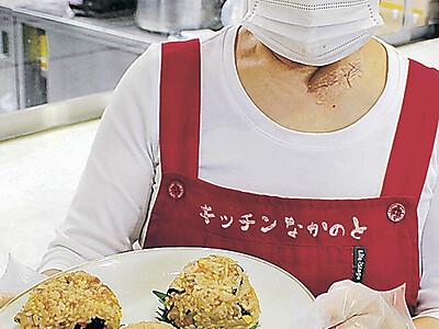 鹿西高生考案のおにぎりを商品化 中能登・道の駅で26日販売