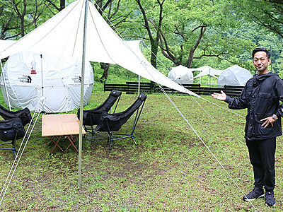利賀でキャンプ楽しもう 芸術公園に新施設