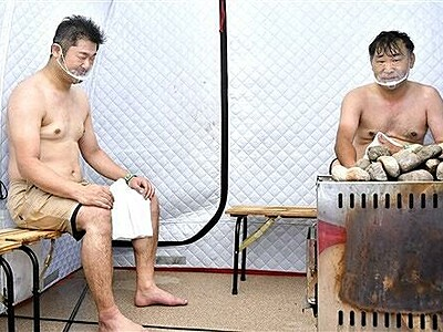 サウナで汗→プールへどぼん 大野・温浴施設で催し 「最高」35人参加