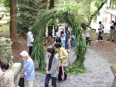 「茅の輪くぐり」感染収束願って 佐久の荒船山神社