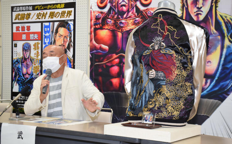 展示品の一つのスカジャンを前に思いを語る武論尊さん