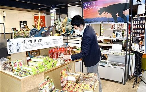 恐竜王国・福井を首都圏で発信している物産展=7月1日、東京・上野の上野マルイ