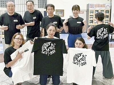 「越前みなと大花火」イベント中止でもTシャツ販売 福井県越前町の実行委