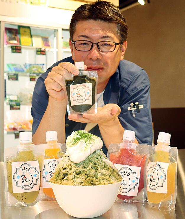 「アボカド・抹茶・青汁」のシロップを使ったかき氷を紹介する亀谷社長