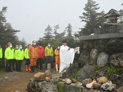 開山祭、安全とにぎわい回復願う 志賀高原・横手山