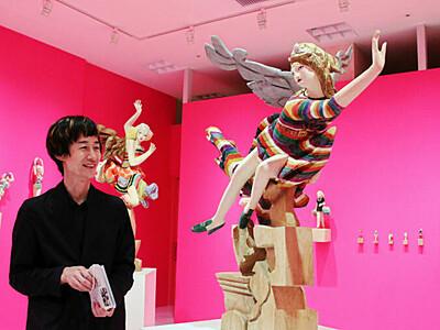 現代アート、世界観いろいろ 松本「パルコde美術館」
