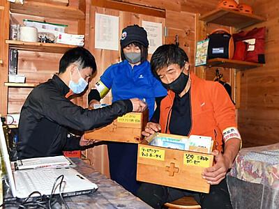 赤岳鉱泉山岳診療所、開設 八ケ岳連峰初の応急処置拠点