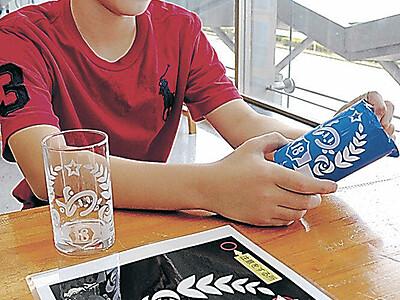 能登空港18周年、のっぴー新図柄でグラス作り