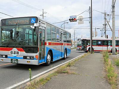 東急カラーのバス、長野市内を走る 17日に撮影会