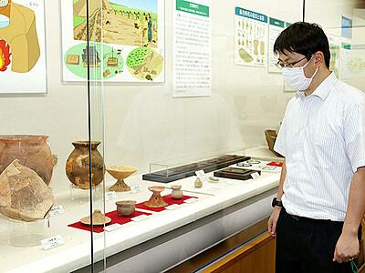 発掘品で歴史たどる 富山県埋蔵文化財センター