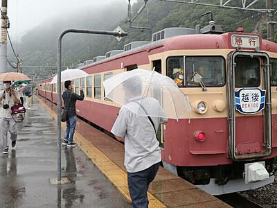 「昭和の急行」出発! 新観光列車運行開始 上越・トキ鉄