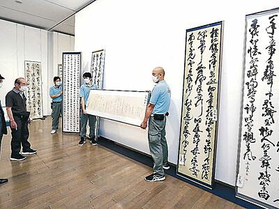 752点準備整う 金沢21美で10日開幕 石川の書展