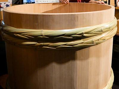 古式な製法つなぐ「甑」貴重な木製 上田の蔵元店舗で展示