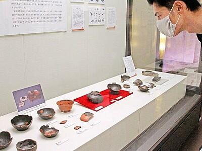 一乗谷朝倉氏遺跡の漆器文化に焦点 出土品80点特別公開