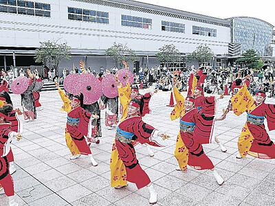 華麗な舞で地域に活気 小松で2年ぶり、YOSAKOI日本海加賀