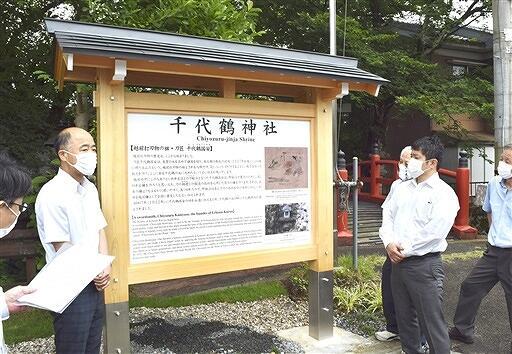 越前打刃物の発祥の地をPRする千代鶴神社の看板=7月12日、福井県越前市京町2丁目の同神社