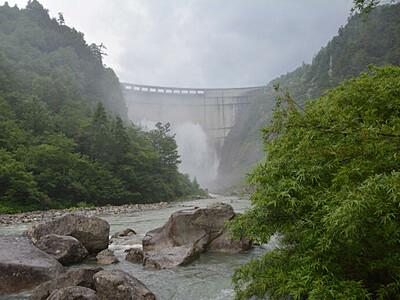 黒部ダムの観光放水、下流から堪能 河床トレッキングツアー募集
