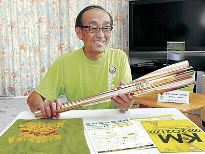 金沢マラソン 市民ランナーに当選通知